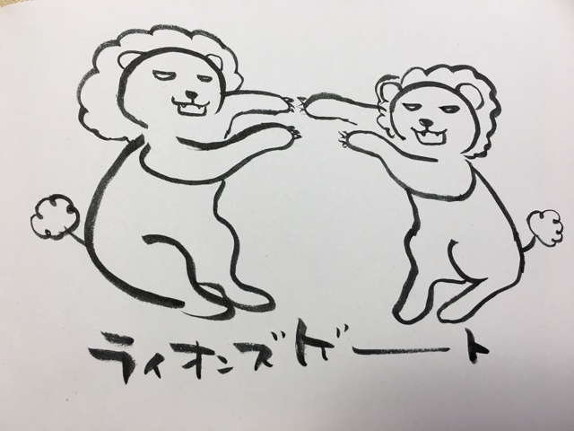 IMG_4515